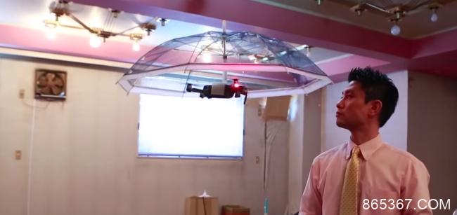 飞行雨伞 Free Parasol 免手撑洋伞从此撑伞不用手