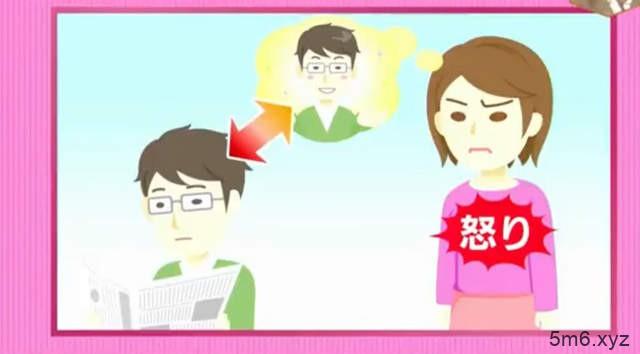 老婆生气量表 别惹老婆生气否则遭家暴