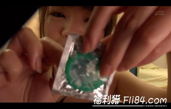 STARS-191:自己刺破保险套!石原める(石原梦月)中出解禁!