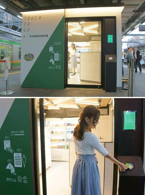 AI无人超市的欧派正妹高濑彩 日本麻豆甜美迷人