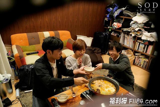 STARS-185:纱仓まな(纱仓真菜)给男友带绿帽 和男友的兄弟睡了!