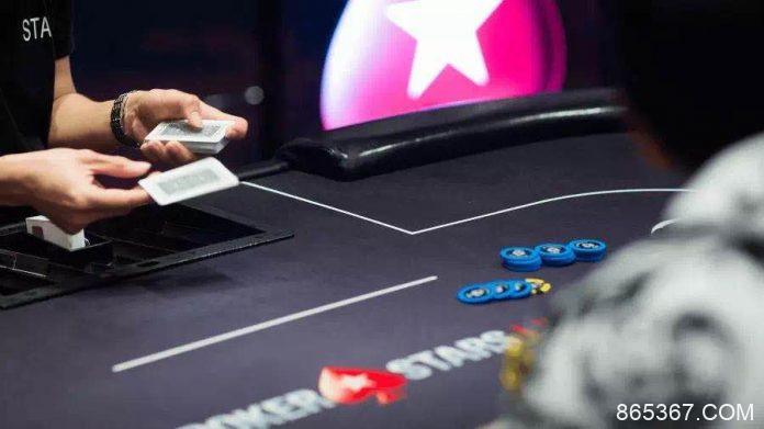 利用这8个剥削性的策略,征服现场德州扑克!(1)