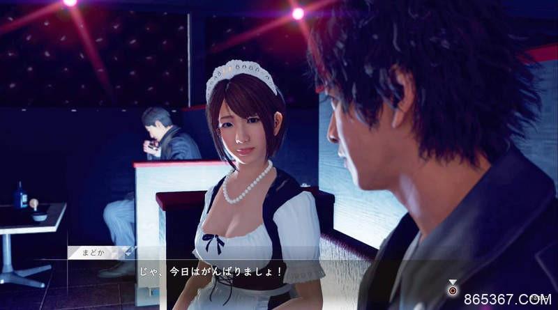 日本男子揉乳酒吧感染怪病住院 网友调侃:得了性病