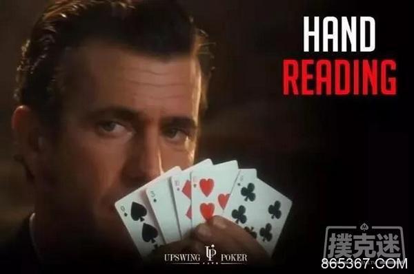 读牌总是读不准?来学学正确的读牌方式