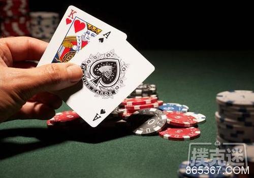 德州扑克起手牌分析