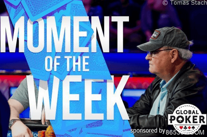 Jim Bechtel夺取$10,000无限2-7单次换赛事桂冠