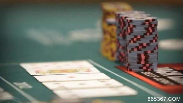 德州扑克:新手牌手容易犯的五个错误