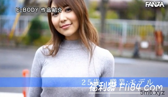 EBOD-736:良家出身!麻豆身份!叶ユリア(叶优莉亚)为什么下海拍片?