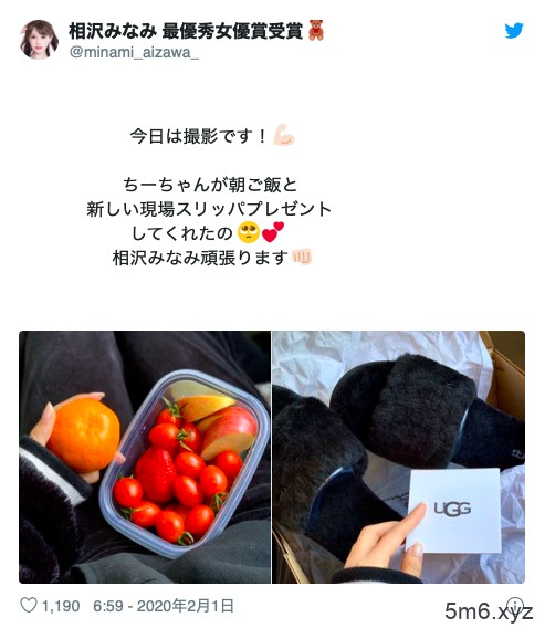 爽报!相沢みなみ(相泽南)终于又回去拍片了!