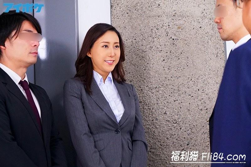 IPX-461:松下纱栄子被下属灌醉狂打9发!