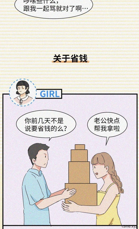 女生第一初吻什么感觉?这才是初吻的真正含义
