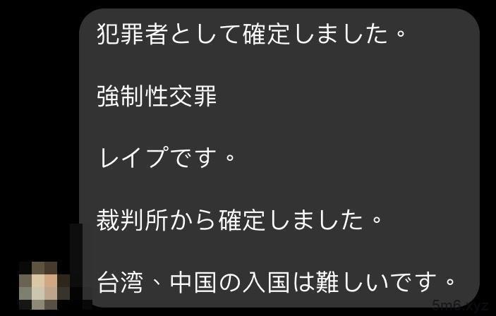 """暗黑周董""""东尼大木""""强上前辈女友""""性侵定罪""""!最低刑期5年!"""