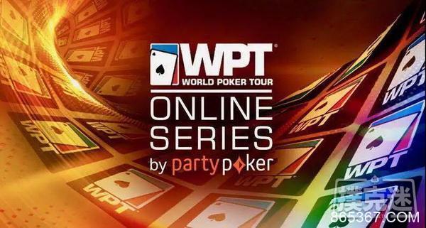 世界扑克巡回赛宣布举办首届线上系列赛