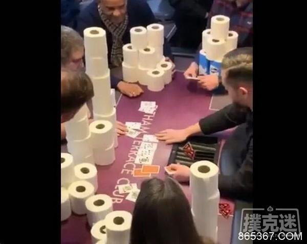 一纸千金,网络惊现厕纸牌局!