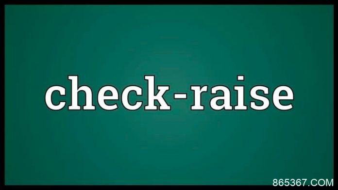 德州扑克玩法:Check-raise的三个技巧