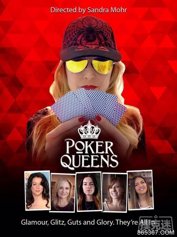 《扑克皇后》纪录片在亚马逊上线