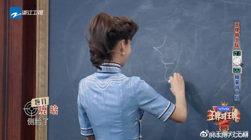 Angelababy画鹿晗 一个细节就把答案画出来了