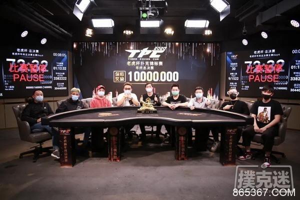 2020 TPC老虎杯年终总决赛 | 扑克迷马小妹儿专访主赛冠军胡天石!