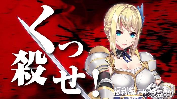 18J游戏《KukkoroDays》上架Steam!与异世界转生女骑士同居生活!