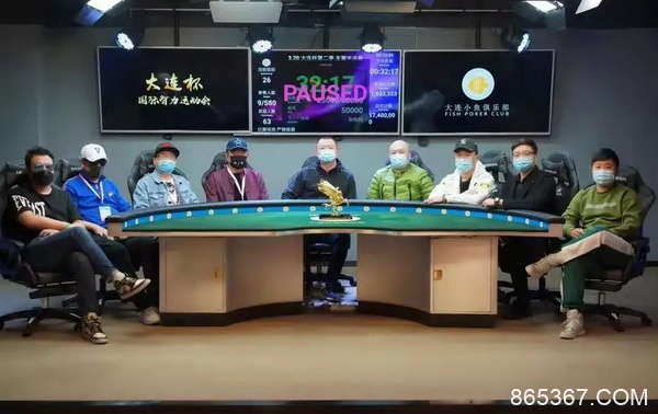 扑克迷专访第二届大连杯主赛冠军——金卓!