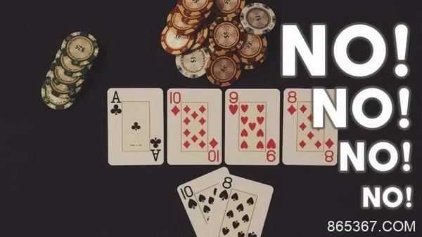 德州扑克翻牌中两对,在不同公共牌面的打法总结