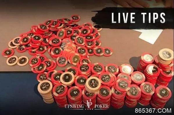 打线下德州扑克要特别注意的8个技巧
