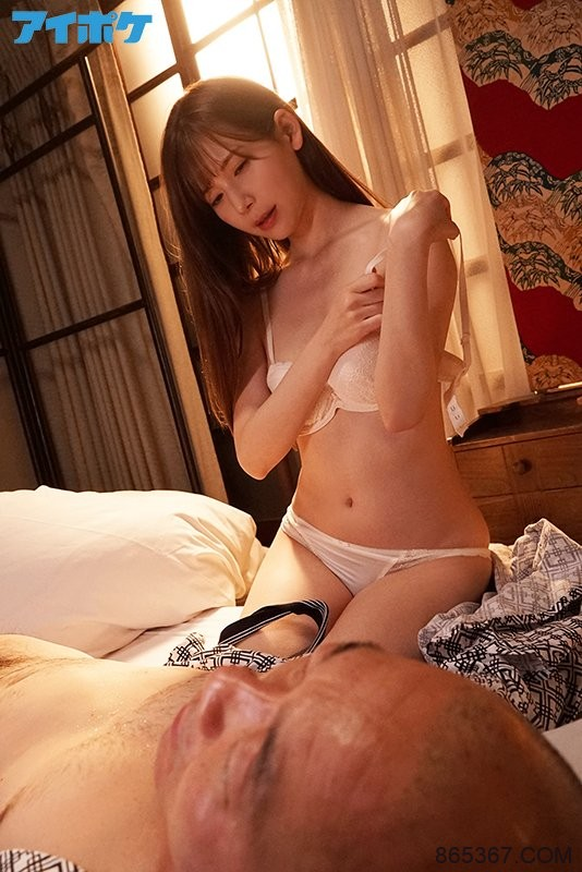 IPX-507:女下属明里紬外地出差爬上了主管的床,边讲电话边否认性交!