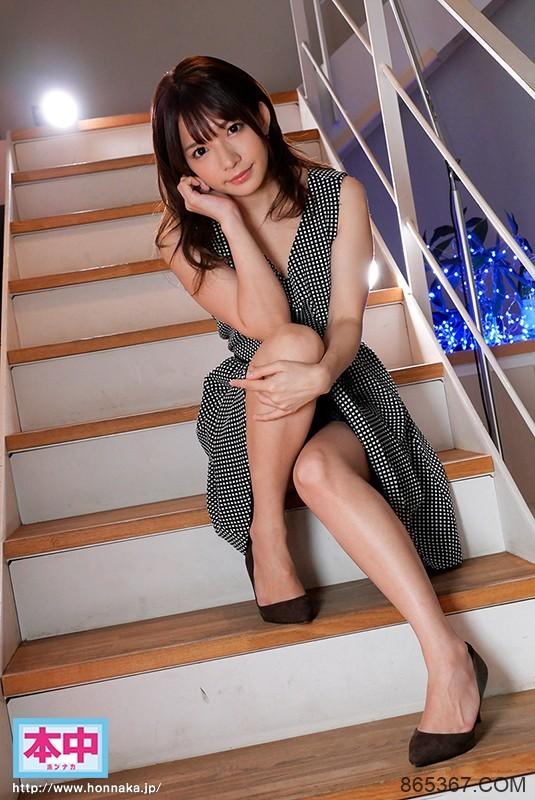 HND-934:我爱大肉棒!「麻里梨夏」想要更激烈的性爱!