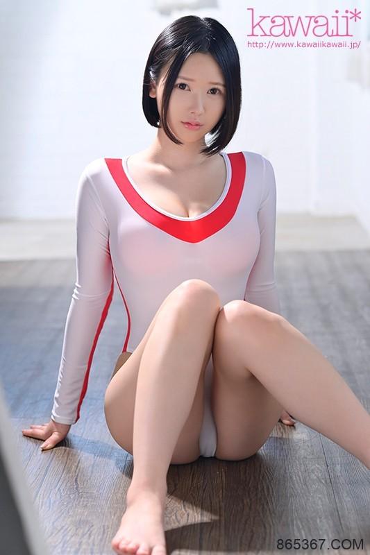 CAWD-184:不好意思我的欲望真的太强了⋯体操少女「皆川留衣」坐新干线到东京打炮!