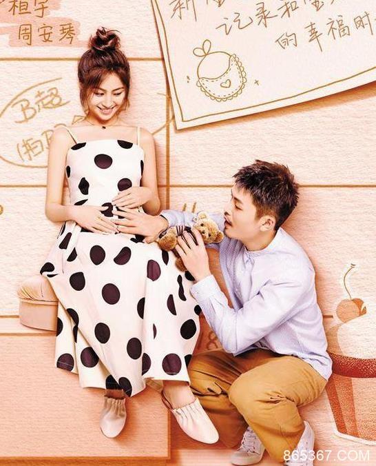 第二季《新生日记》定档 宁桓宇宣布升级当爸
