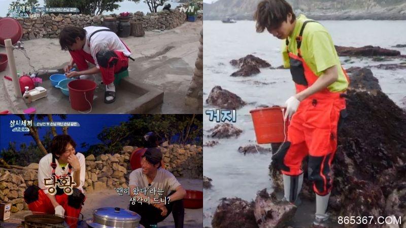 李光洙做客《一日三餐》一天做了超多工作!罗PD:像劳工一样呢?