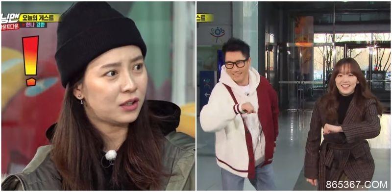 《RM》宋智孝不知「Anysong挑战」!成员:她住在洞穴里!