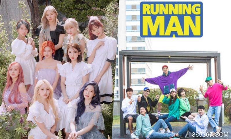 由TWICE出演《Running Man》已经录制完毕,将在6月播出
