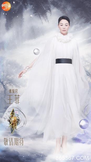 """王菲综艺首秀任""""体验官""""湖南卫视《幻乐之城》即将献映"""