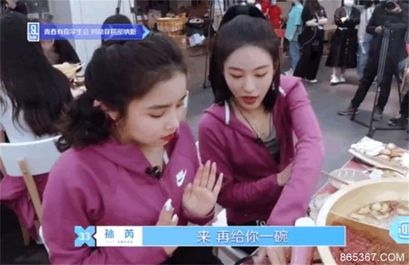 《青你2》安崎很能吃还长肉?上官喜爱站出来表示:带着我一起吃