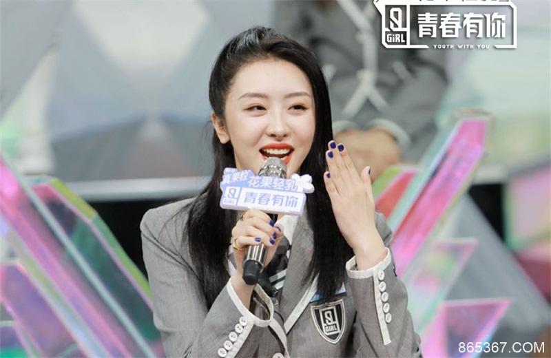 《青你2》迎来第二次公演,赵小棠和喻言同场竞技花落谁家?