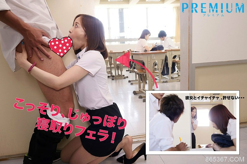 PRED-198:骚气逼人的变态女教师篠田优口交比女友还厉害唷!