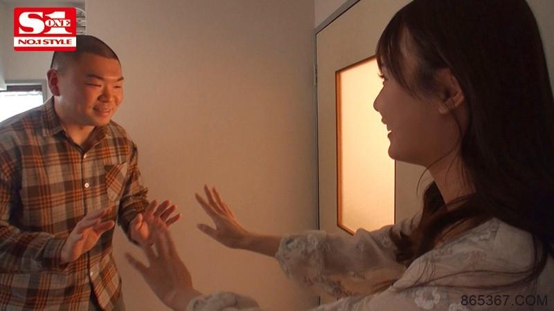 SSIS-079,坂道みる,坂道美琉,史上最长禁欲!阔别三个月才发片的miru之谜破了!