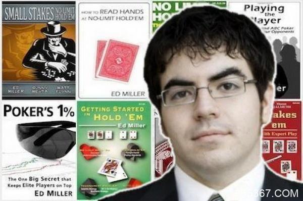 Ed Miller谈策略:$2/$5牌局的三个决定