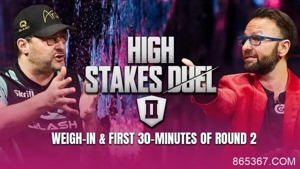 丹牛VS Hellmuth重赛今日启动 丹牛仍被大众看好 美国两职业牌手或将在八角笼解决彼此间的矛盾