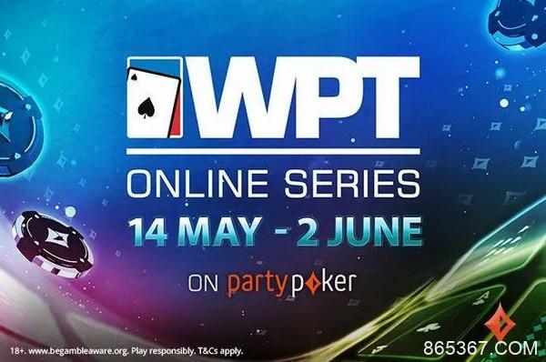WPT非现场系列赛于5月14日正式开启