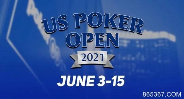 2021年美国扑克公开赛时间表公布