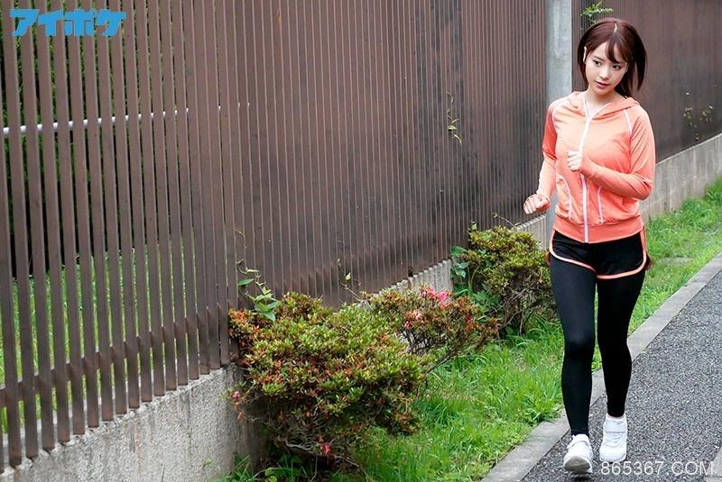 IPX-385:运动少女桃乃木香奈遭变态按摩师遭硬上得逞!