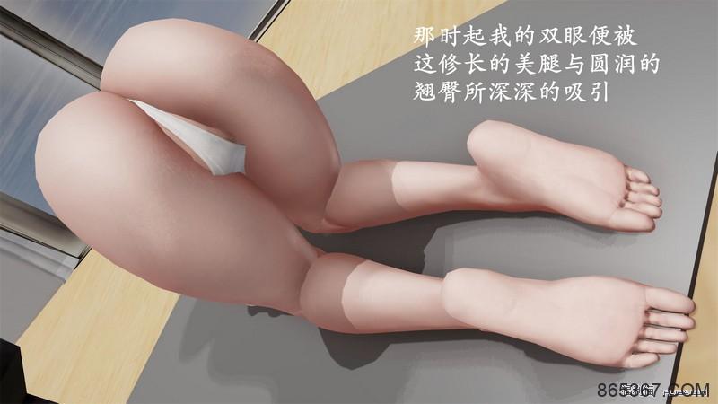 3D极品/中文漫画做韵律操的妈妈!