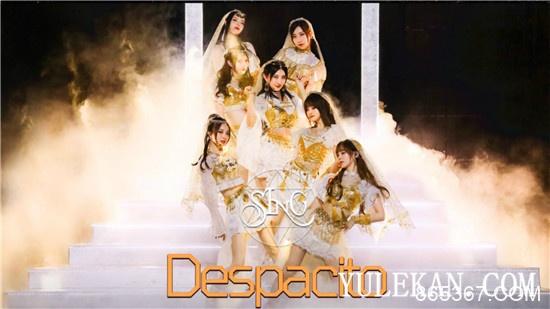 《炙热的我们》火热继续 SING女团上演国风版《Despacito》