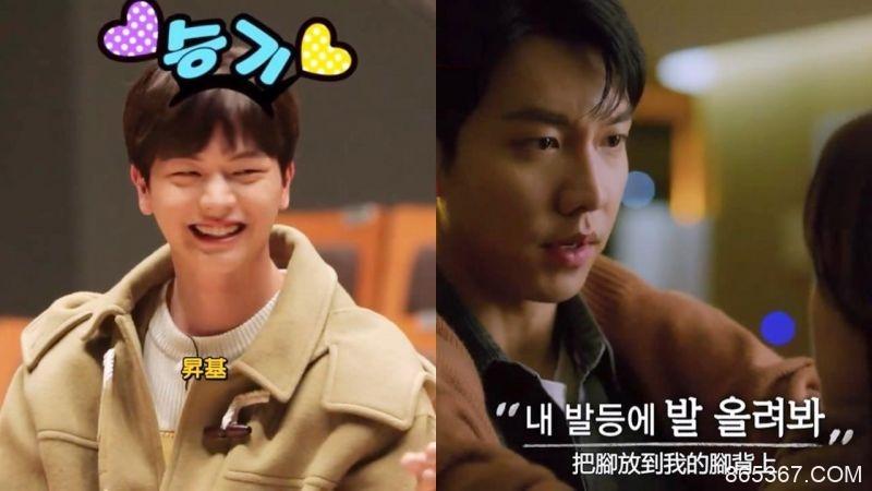 陆星材重现韩剧《Vagabond》的浪漫台词,李升基看了超开心!