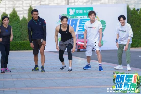 """《明星健身房2》汪东城、辰亦儒揭露""""无良剧组""""倡导健身社交!"""