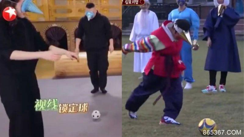 中国综艺《极限挑战》被质疑很多环节抄袭《新西游记》的游戏创意:人物问答、戴高帽踢球!