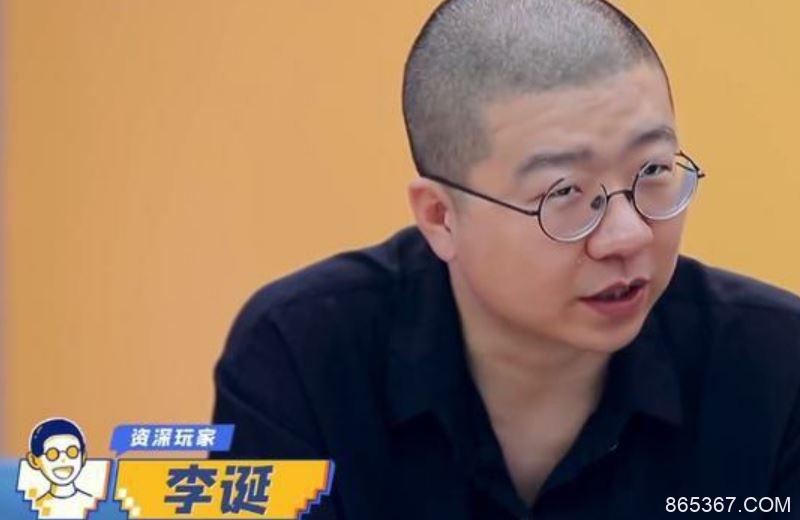 芒果台新综艺这次玩脱了?笑看现场嘉宾台词混乱,场面一度尴尬