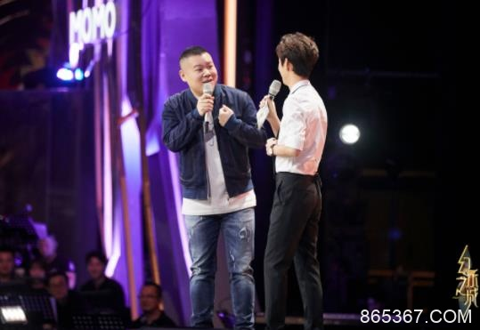 《幻乐之城》岳云鹏表白偶像王菲成追星赢家